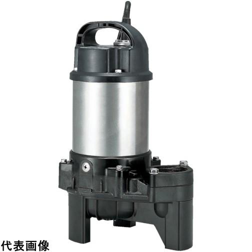 ツルミ 樹脂製汚物用水中ハイスピンポンプ 60HZ 口径40mm 単相100V 60Hz [40PU2.25S 60HZ] 40PU2.25S 販売単位:1 送料無料