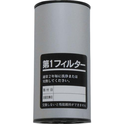 [第1フィルターのみ] 前田シェル レマン・ドライフィルター交換カートリッジM-105A-3用 [M-105-1F] M1051F 販売単位:1 送料無料