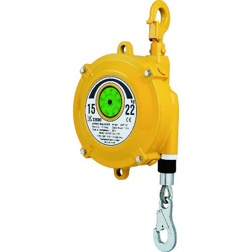 ENDO スプリングバランサー EWF-22 15~22Kg 1.5m [EWF-22] EWF22 販売単位:1 送料無料