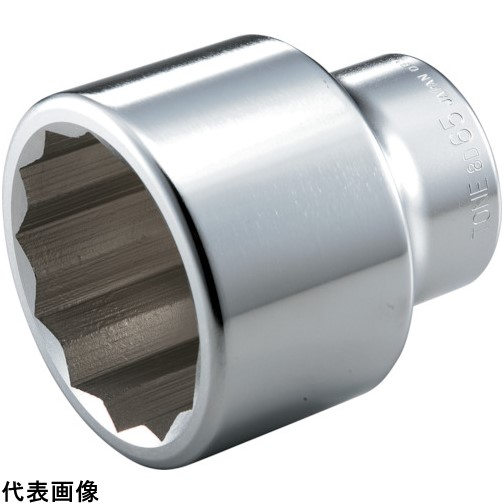 TONE ソケット(12角) 63mm [8D-63] 8D63 販売単位:1 送料無料
