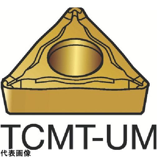 サンドビック コロターン107 旋削用ポジ・チップ 2025 [TCMT 11 02 04-UM 2025] TCMT110204UM 10個セット 送料無料