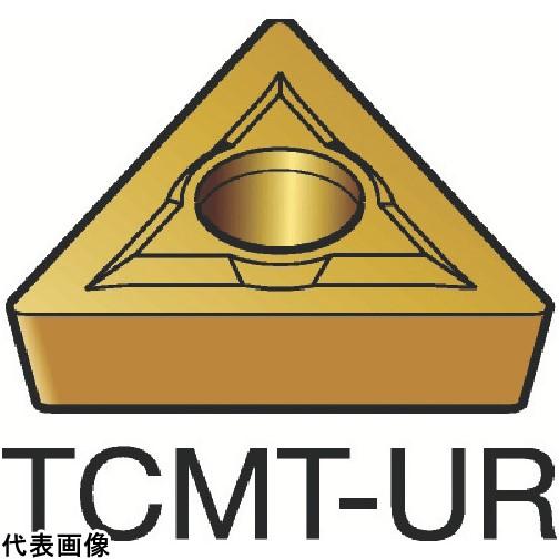 サンドビック コロターン107 旋削用ポジ・チップ 235 [TCMT 11 02 04-UR 235] TCMT110204UR 10個セット 送料無料