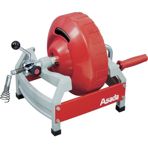 アサダ ドレンクリーナH-150 [DH150] DH150 販売単位:1 送料無料
