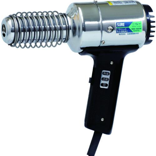 SURE 熱風加工機 プラジェット標準タイプ [PJ-206A1] PJ206A1 販売単位:1 送料無料