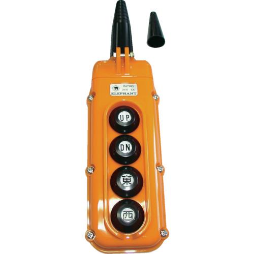 象印 4テンオシボタンスイッチ [Y4AA-000] Y4AA000 販売単位:1 送料無料