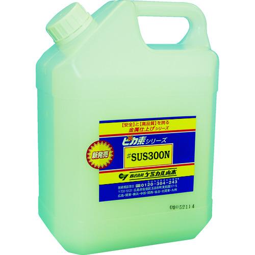 ケミカル山本 ピカ素#SUS300N 4L [YT-S300N-4] YTS300N4 販売単位:1 送料無料
