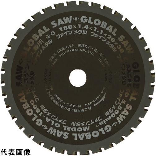 モトユキ 鉄・ステンレス兼用 送料無料 GLA-355KX64 モトユキ [GLA-355K] GLA355K 販売単位:1 GLA-355KX64 送料無料, キクマチョウ:de96ccfb --- sunward.msk.ru