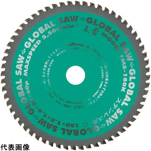 モトユキ ステンレス用 FMS-355KX90 王者 [FMS-355K] FMS355K 販売単位:1 送料無料