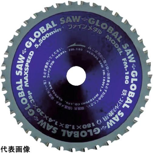 モトユキ 鉄・ステンレス兼用 FM-180X38 [FM-180] FM180 販売単位:1 送料無料