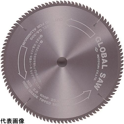 モトユキ グローバルソーアルミ用 [GA-216-100] GA216100 販売単位:1 送料無料