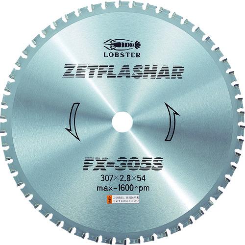 エビ ゼットフラッシャー 長寿名タイプ 307mm [FX-305S] FX305S 販売単位:1 送料無料