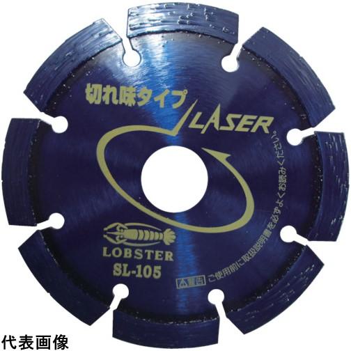 エビ ダイヤモンドホイール NEWレーザー(乾式) 205mm [SL-200A] SL200A 販売単位:1 送料無料