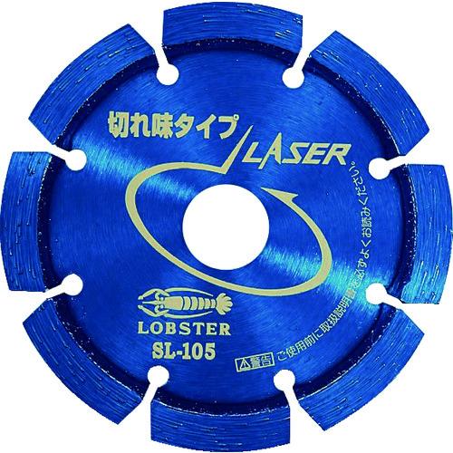 エビ ダイヤモンドホイール レーザー(乾式) 105mm [SL-105] SL105 販売単位:1 送料無料