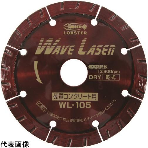 エビ ダイヤモンドホイール ウェブレーザー(乾式) 109mm (1枚=1PK) [WL105] WL105 販売単位:1 送料無料