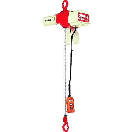 キトー セレクト 電気チェーンブロック 1速 240kg(S)x3m [ED24S] ED24S 販売単位:1 送料無料