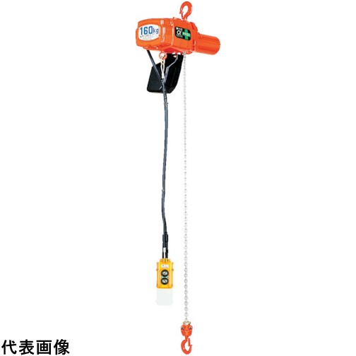 象印 単相100V小型電気チェーンブロック(2速型)250KG [ASB-K2530] ASBK2530 販売単位:1 送料無料