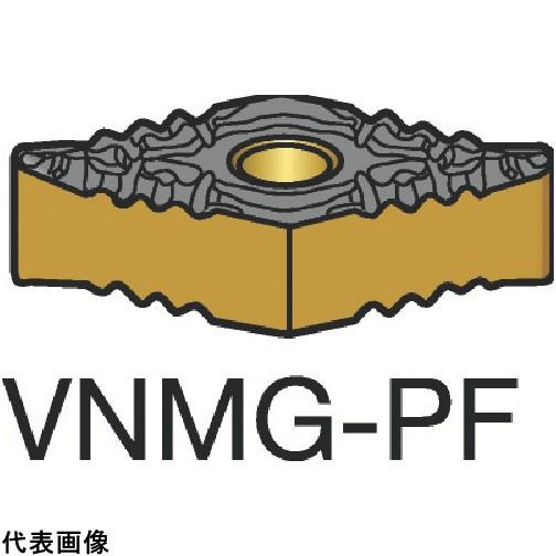 サンドビック T-Max P 旋削用ネガ・チップ 5015 [VNMG 16 04 04-PF 5015] VNMG160404PF 10個セット 送料無料