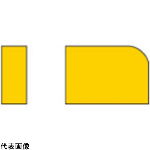 三菱 ろう付け工具 バイト用チップ 02形(41・42形用) STI10 [02-3 STI10] 023 10個セット 送料無料
