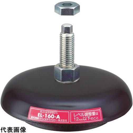 昭和電線 ELショウマウント [EL-190E] EL190E 販売単位:1 送料無料