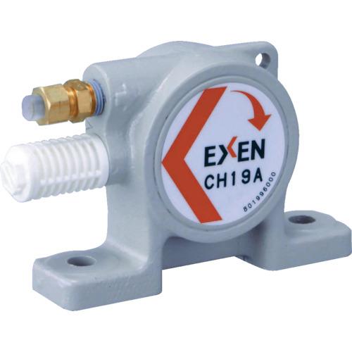 エクセン 空気式ポールバイブレータ CH25A [CH25A] CH25A 販売単位:1 送料無料
