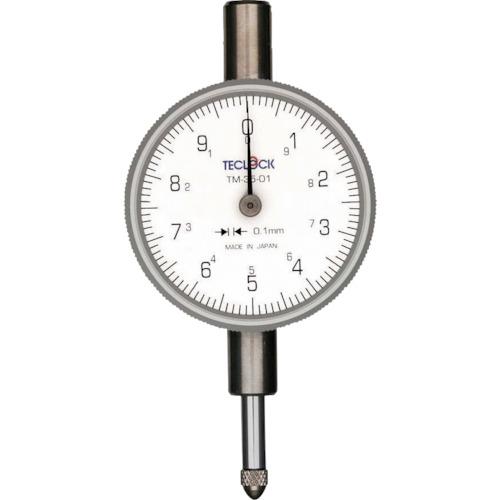 テクロック 小型ダイヤルゲージ 測定範囲0~10mm [TM-35-01] TM3501 販売単位:1 送料無料