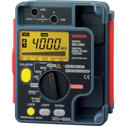 SANWA デジタル絶縁抵抗計 1000V/500V/250V [MG1000] MG1000 販売単位:1 送料無料