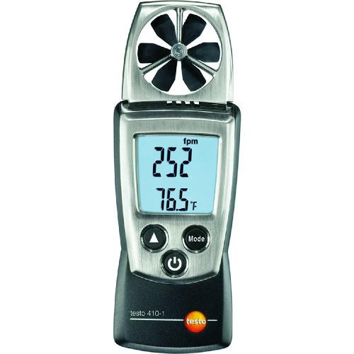 (株)テストー 測定・計測用品 環境計測機器 風速計 テストー TESTO410-1 4325 風速計 テストー ポケットラインベーン式風速計 TESTO410-1 [TESTO410-1] 販売単位:1 送料無料