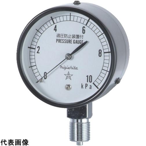 右下 微圧計 AT3/8×75×30KPA [CA311-211-30KP] CA31121130KP 販売単位:1 送料無料