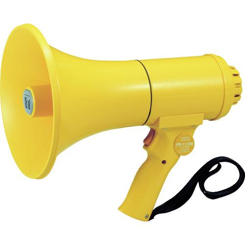 TOA 中型ハンド型メガホン ホイッスル音付き [ER-1115W] ER1115W 販売単位:1 送料無料