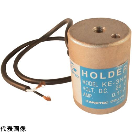 カネテック 電磁ホルダー 径50mm×高さ50mm [KE-5HA] KE5HA 販売単位:1 送料無料