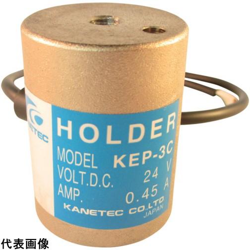 カネテック 永電磁ホルダ [KEP-5C] KEP5C 販売単位:1 送料無料