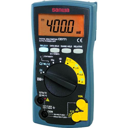 SANWA デジタルマルチメータ バックライト搭載 [CD771] CD771 販売単位:1 送料無料