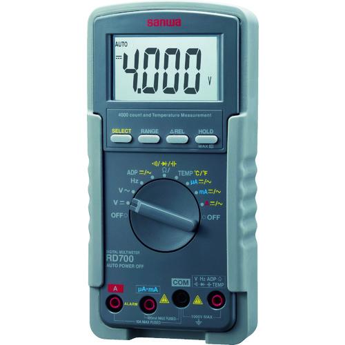 SANWA デジタルマルチメータ [RD700] RD700 販売単位:1 送料無料