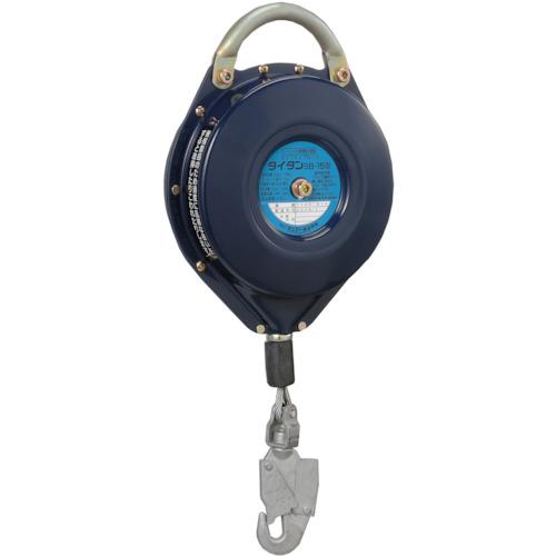 タイタン セイフティブロック(ワイヤーロープ式) [SB-15] SB15 販売単位:1 送料無料