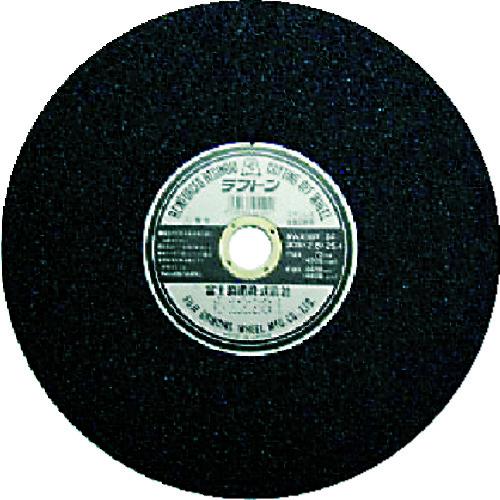 富士 切断砥石ラフトン305X2.8X25.4 [RF305] RF305 25枚セット 送料無料
