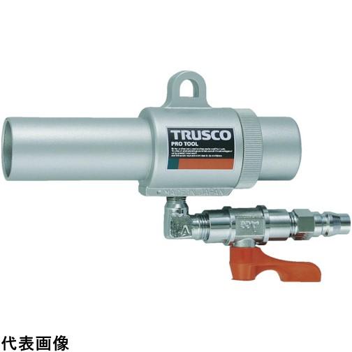 TRUSCO トラスコ中山 エアガン コック付 L型 最小内径11mm [MAG-11LV] MAG11LV 販売単位:1 送料無料