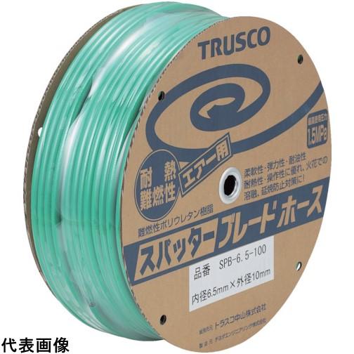 TRUSCO トラスコ中山 スパッタブレードチューブ 8.5X12.5mm 100m ドラム巻 [SPB-8.5-100] SPB8.5100 販売単位:1 送料無料