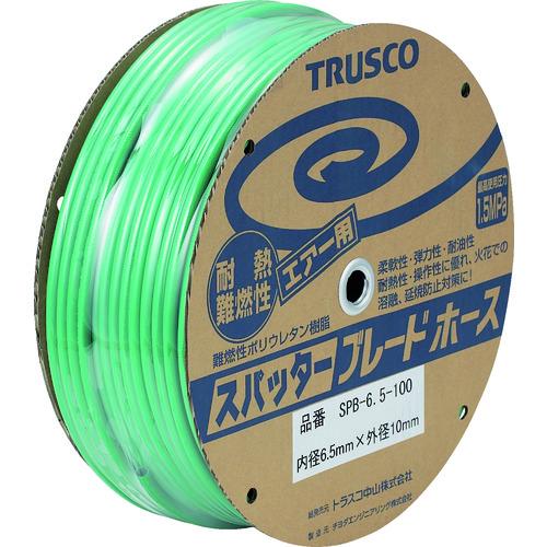 TRUSCO トラスコ中山 スパッタブレードチューブ 6.5X10mm 100m ドラム巻 [SPB-6.5-100] SPB6.5100 販売単位:1 送料無料