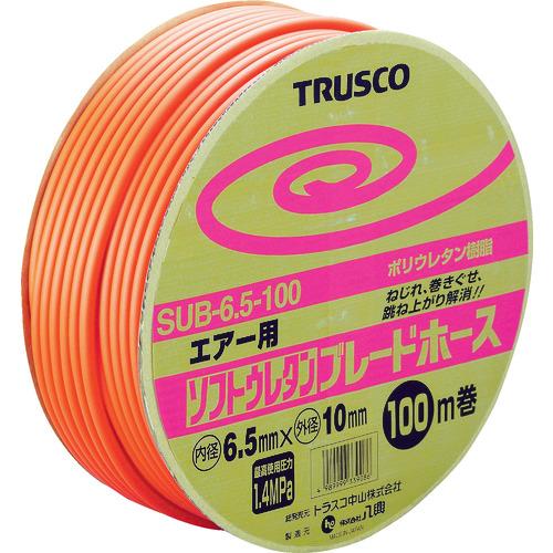 TRUSCO トラスコ中山 ソフトウレタンブレードホース 6.5X10mm 100m ドラム巻 [SUB-6.5-100] SUB6.5100 販売単位:1 送料無料