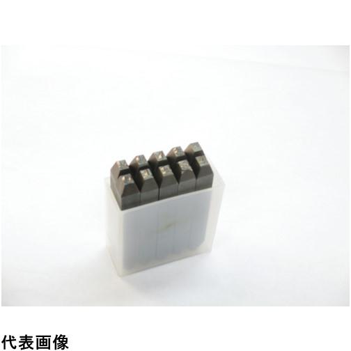 TRUSCO トラスコ中山 逆数字刻印セット 5mm [SKB-50] SKB50 販売単位:1 送料無料