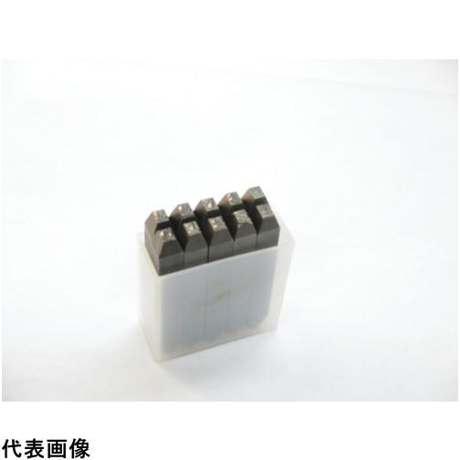 TRUSCO トラスコ中山 逆数字刻印セット 6mm [SKB-60] SKB60 販売単位:1 送料無料