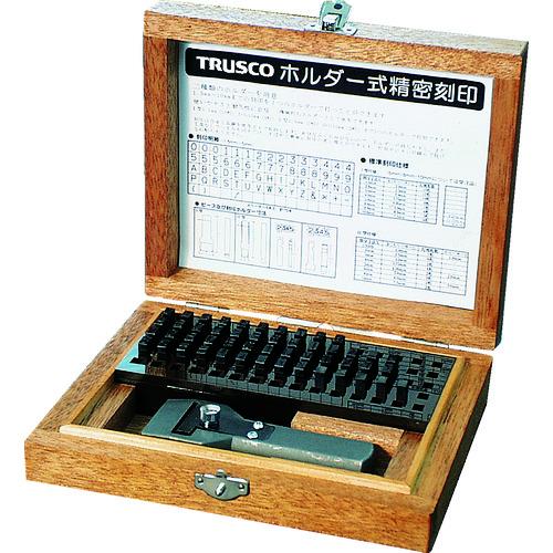 TRUSCO トラスコ中山 ホルダー式精密刻印 3mm [SHK-30] SHK30 販売単位:1 送料無料