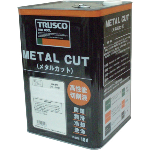 TRUSCO トラスコ中山 メタルカット エマルション油脂型 18L [MC-11E] MC11E 販売単位:1 送料無料