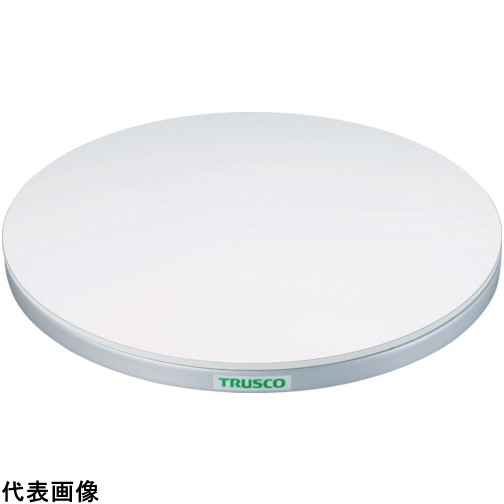 TRUSCO トラスコ中山 回転台 50Kg型 Φ300 ポリ化粧天板 [TC30-05W] TC3005W 販売単位:1 送料無料