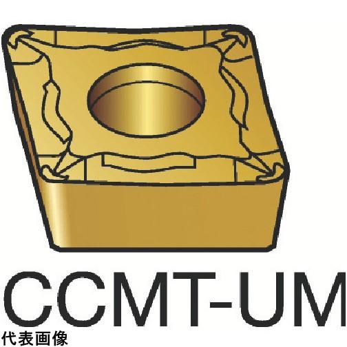 サンドビック コロターン107 旋削用ポジ・チップ 1115 [CCMT 09 T3 04-UM 1115] CCMT09T304UM 10個セット 送料無料