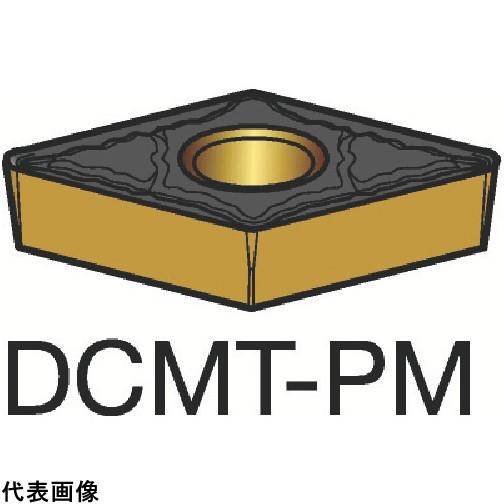 サンドビック コロターン107 旋削用ポジ・チップ 1515 [DCMT 07 02 04-PM 1515] DCMT070204PM 10個セット 送料無料