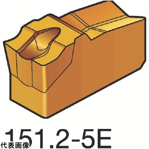 サンドビック T-Max Q-カット 突切り・溝入れチップ 1145 [N151.2-500-5E 1145] N151.25005E 10個セット 送料無料