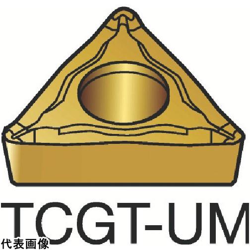 サンドビック コロターン107 旋削用ポジ・チップ 1125 [TCGT 11 02 08-UM 1125] TCGT110208UM 10個セット 送料無料