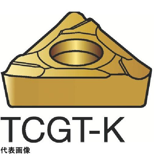 サンドビック コロターン107 旋削用ポジ・チップ 1125 [TCGT 11 03 04R-K 1125] TCGT110304RK 10個セット 送料無料