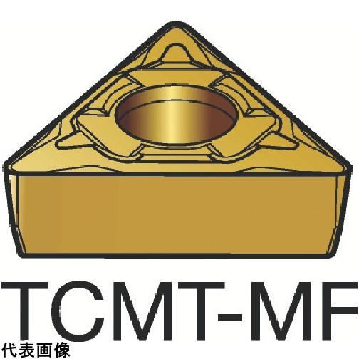 サンドビック コロターン107 旋削用ポジ・チップ 1125 [TCMT 11 03 02-MF 1125] TCMT110302MF 10個セット 送料無料